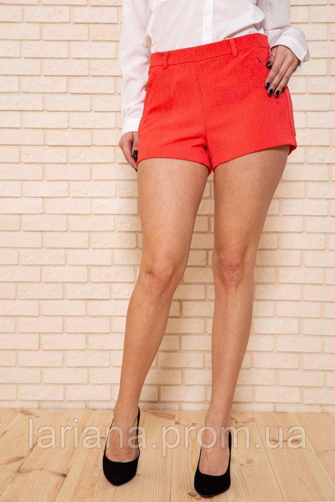 Шорти жіночі 115R98 колір Кораловий