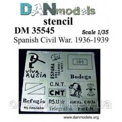 Фототравление: Трафарет - гражданская война в Испании 1936-39 гг. (код 200-497007)