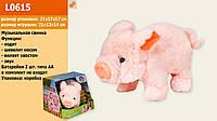 0615 Мягкая игрушка свинка, хрюкает, ходит, шевелит пятачком, в коробке