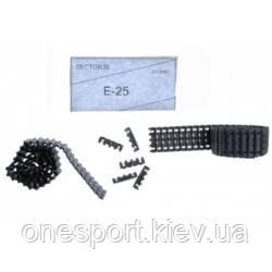 Металлические траки Е-25 (собранные в ленту) (код 200-335933)