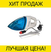 Автомобильный пылесос DC 12V Vacuum Cleaner- Новинка
