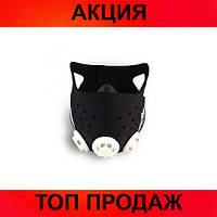 Маска для тренування Elevation Training Mask 2.0 - Новинка