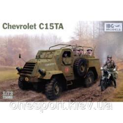 Бронеавтомобиль Chevrolet C15TA (код 200-504657)