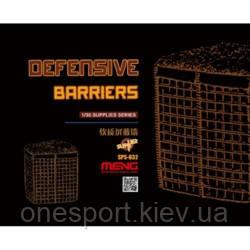 Набор деталировки: Защитные барьеры (код 200-442906), фото 2