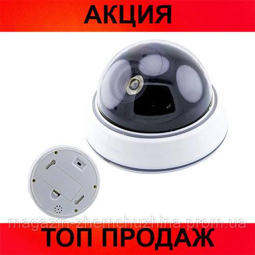 Камера муляж купольная 1500B!Хит цена