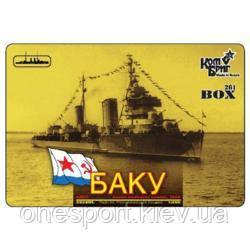 Лидер эскадренных миноносцев Баку, 1939г. (Корпус по ватерлинию) + сертификат на 200 грн в подарок (код, фото 2