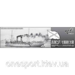 Минный транспорт Амур / Енисей (Корпус по ватерлинию) + сертификат на 200 грн в подарок (код 200-264306), фото 2