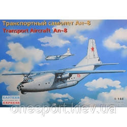 Транспортный самолет Антонов Ан-8 (код 200-264380)