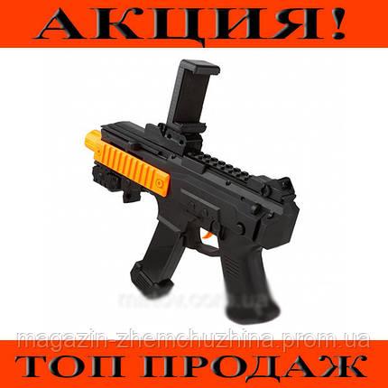 Игровой автомат виртуальной реальности AR Game Gun!Хит цена, фото 2