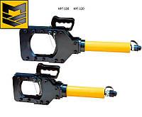 Кабелерез гидравлический КРГ-100 с выносным приводом (ножницы гидравлические кабельные НГР-100)