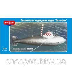 Сверхмалая подводная лодка Дельфин-1 (код 200-265251), фото 2