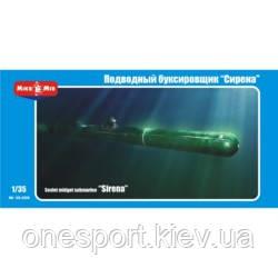 Сверхмалая подводная лодка Sirena (код 200-265267)