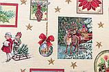 """Скатерть новогодняя гобеленовая круглая """"Різдвяні традиції"""" диаметр Ø 180 см, фото 2"""