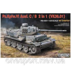 Немецкий танк Pz. Kpfw. VI Ausf. C/B 2 in 1 (VK36.01) + сертификат на 100 грн в подарок (код 200-562793)
