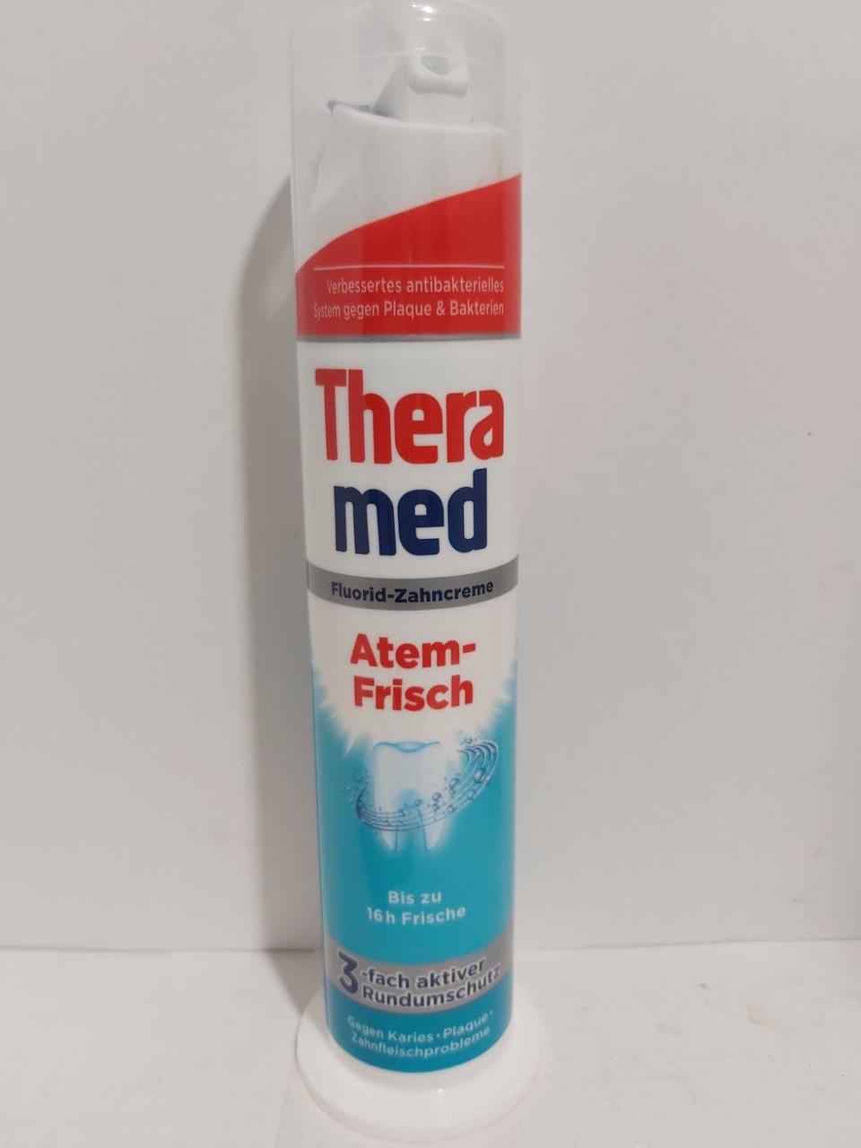 "Зубная паста Theramed ""Свежее дыхание"" 100 мл"
