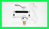 Проточный водонагреватель с LCD экраном Instant Electric Heating Water Faucet! Лучший подарок, фото 1