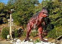 Парковая скульптура.Аттракционы динозавр.