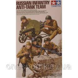 Советский противотанковый расчет (код 200-265849)