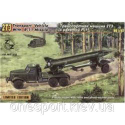 ZZ87018 2TZ Soviet transport vehicle with R-11 missile (код 200-266181)