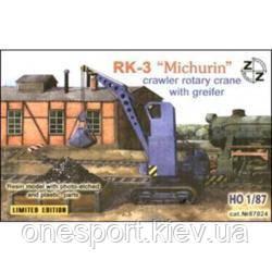 ZZ87024 PK-3 Michurin crawler rotary crane with greifer (код 200-266184)
