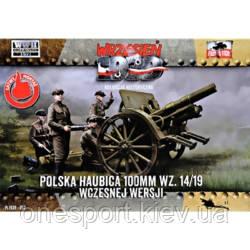Польская 100 мм гаубица 14/19 (код 200-522803)