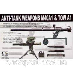 ANTI-TANK WEAPONS(106mm TOW) (код 200-266264)
