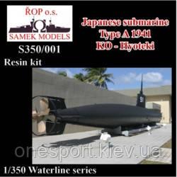 Японская подводная лодка типа 1941 года KO-Hyoteki (код 200-366694)