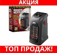 Портативный обогреватель Rovus Handy Heater черный!Хит цена! Лучший подарок