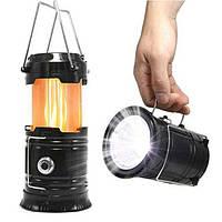 Светодиодный фонарь лампа для кемпинга XF-5800T с эффектом пламени (V-212)! Акция