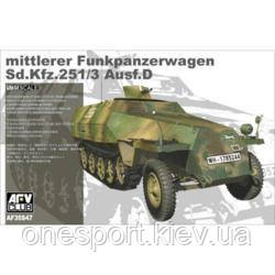 Sd.Kfz 251 Ausf. D 2 out of 1 (LIMITED) + сертификат на 50 грн в подарок (код 200-266310)