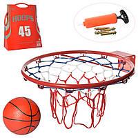 5967 Баскетбольное кольцо металл, 45см, сетка, мяч, насос, в кор-ке,45-52-10см
