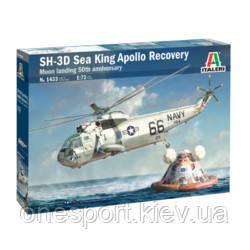 IT1433 SH-3D Sea King Apollo Recovery (код 200-637598)
