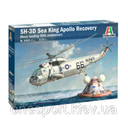 IT1433 SH-3D Sea King Apollo Recovery (код 200-637598), фото 2