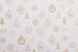 Скатертина новорічна, тканинна двостороння з люрексом 137 х 240 см скатертина новорічна, фото 4