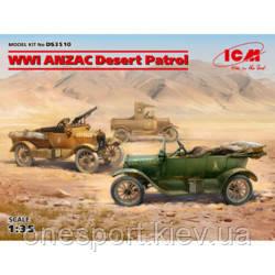 ICMDS3510 «Пустельний патруль» ANZAC (Model T LCP, Utility, Touring) + сертификат на 50 грн в подарок (код