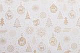 Сапожок новогодний для подарков белый 25х37 см чобіток для подарунків різдвяний новорічний, фото 2