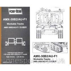 Пластиковые траки для AMX-30B2/AU-F1 (код 200-266621), фото 2