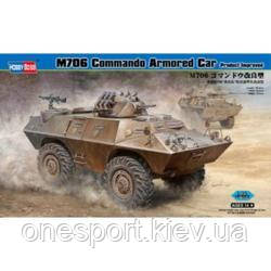 M706 Commando Armored Car Product Improved (код 200-266652)