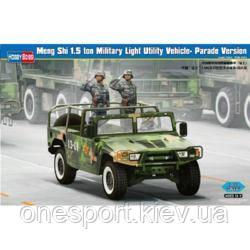 Военный легкий 1,5 тонный внедорожник Meng Shi (на параде) (код 200-266687)