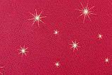 Скатертина святкова новорічна, тканинна гобеленова Зоряна Ніч 137 х 180 см гобеленова червона, фото 3