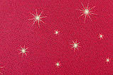 Скатертина святкова новорічна, тканинна гобеленова Зоряна Ніч 137 х 240 см гобеленова червона, фото 3