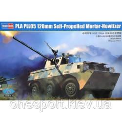 САУ PLA PLL05 (код 200-266703)