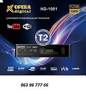 Цифровой тюнер Т2,приймач телевiзiйний, приставка Opera digital HD-1001 WiFi! Топ продаж