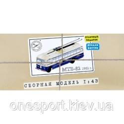 Троллейбус МТБ-82, 1962 г. + сертификат на 50 грн в подарок (код 200-463823)