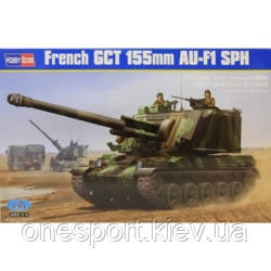 155-мм самоходная артиллерийская установка AU-F1 SPH + сертификат на 50 грн в подарок (код 200-266764)