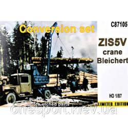 ZZ-C87105 ZiS-5V Crane Bleichert (код 200-641737), фото 2