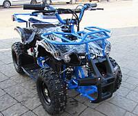 Детский электроквадроцикл Crosser СИНИЙ EATV 90505 1000W/36V 3 передачи вперед 1 назад