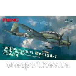 Бомбардировщик Messerschmitt Me-410A-1 + сертификат на 50 грн в подарок (код 200-266855), фото 2