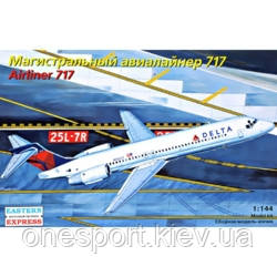 Магистральный авиалайнер 717 Delta (код 200-527272)