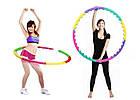 Массажный хулахуп для похудения и коррекции талии Massage Hoop 1108 диаметр 96 см, массажный обруч, фото 4